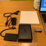 新型MacBookAir 2020-2018  に必要なUSBハブ・アクセサリを検討します。追記:Anker PowerPort I PD 、USB3.1(GEN2)もレビュー