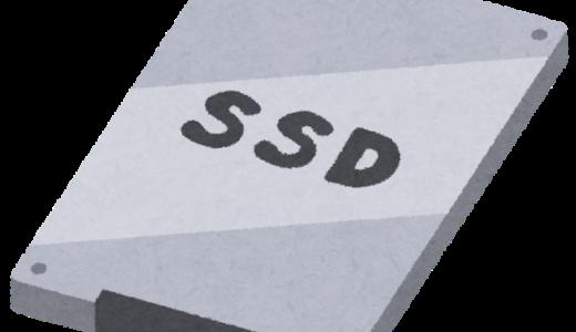 5年前の古いパソコンをSSDで高速化させたい、できれば1万円以下で!