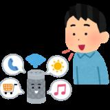 Amazon Echo 年内に日本発売決定