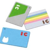 ICカードセパレーターで2枚の電子マネーカードを同じ財布で使う