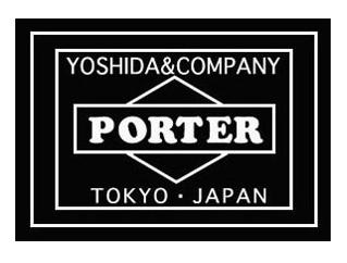 吉田カバンのポーターを修理に出してみましたのでレビュー致します。