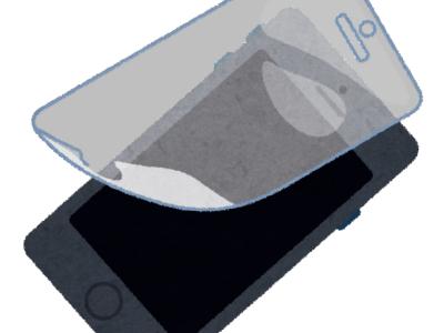 スマホの液晶保護フィルム・ガラスフィルムの貼り方を元プロが伝授!追記:iPhone 11/11 Pro対応