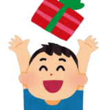 おもちゃのクリスマスプレゼント 4歳児の心を掴むのは何か?2017年のトレンドをチェックします!