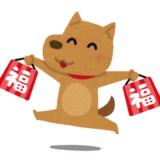 2018年 家電量販店 福袋(PC&スマホ系)の中身をチェック!ヨドバシカメラ編