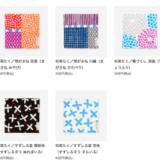 お気に入りのブランド、京都の SOU・SOU がおすすめな3つの理由!