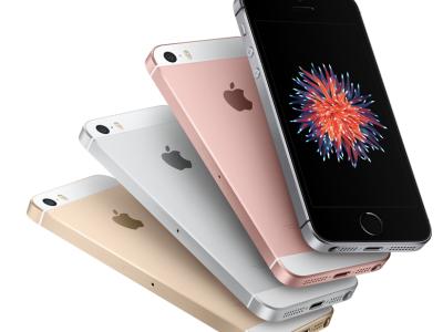 iPhone SE2(仮) の期待と噂の考察