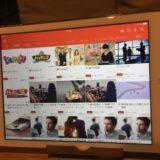 iPad・iPhone・タブレットでテレビを見る4つの方法 メリット・デメリットまとめ 2019 ver