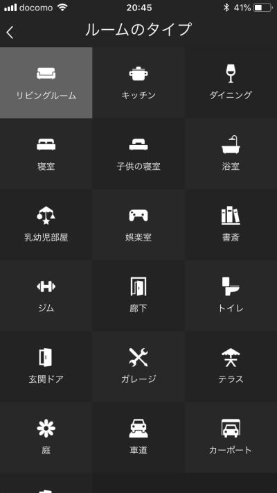 f:id:gadgetkaden:20180626012414p:plain