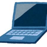 パソコン と タブレット と 2in1 の違い、メリット・デメリットをまとめてみました。