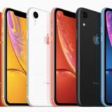 iPhone XR をがっつりと購入検討してみる。iPhone XS / XS MAX、iPhone 8 / 8 Plus と比較します。