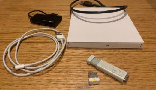 新型MacBook Air 2018 Retina に必要なUSBハブを検討します。追記:Anker PowerPort I PD 、USB3.1(GEN2) Micro−Bケーブルもレビュー