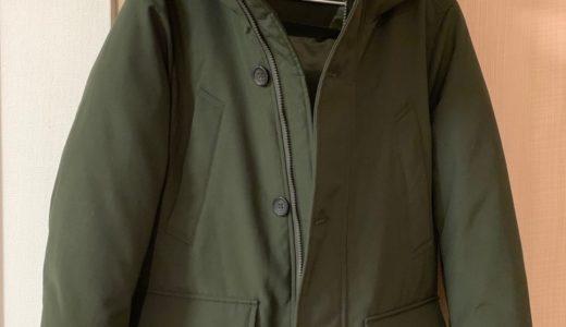 ユニクロ ノンキルトダウンジャケットを購入しました。シームレスダウンとの違いもチェックします。