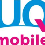 格安SIMを3年使用したわたしがサブブランド UQモバイルを真剣に比較検討してみる。