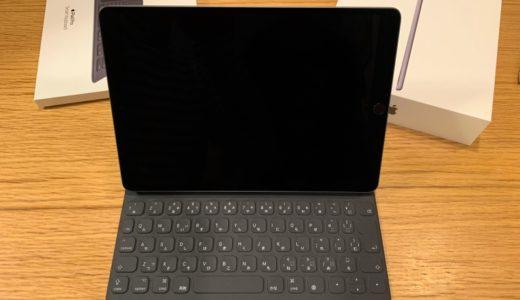 新型 iPad Air 2019 モデルをレビュー致します。圧倒的におすすめなiPadです。