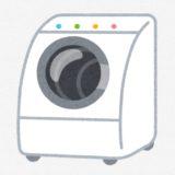 2019年 今更聞けない、ドラム式洗濯機のメリット・デメリット、各メーカーの特徴をチェックします。