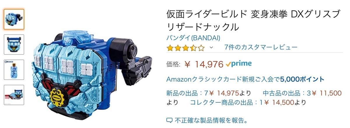 f:id:gadgetkaden:20190529145141j:plain