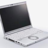 頑丈なパソコンをお探しの人におすすめ!堅牢性の高い丈夫なおすすめパソコン3選をご紹介