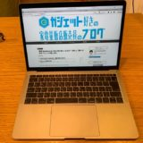 2018-2019 最新型 MacBook Air まとめ