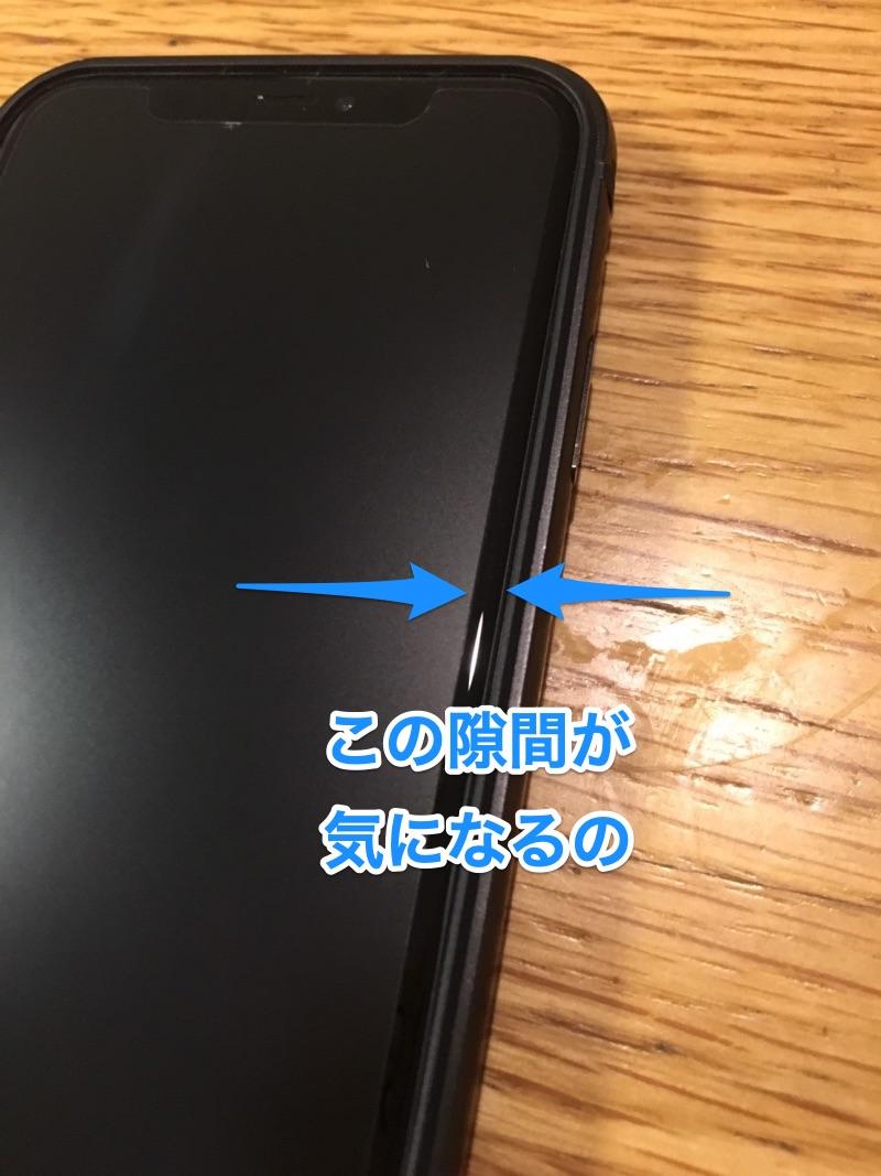 f:id:gadgetkaden:20190726172101j:plain