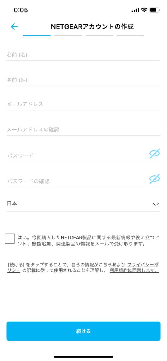 f:id:gadgetkaden:20190915100823p:plain