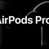 AirPods Pro いきなり登場! 発売は10月30日。何が変わったのかチェックします。
